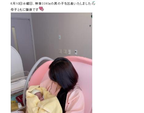 八田亜矢子オフィシャルブログ