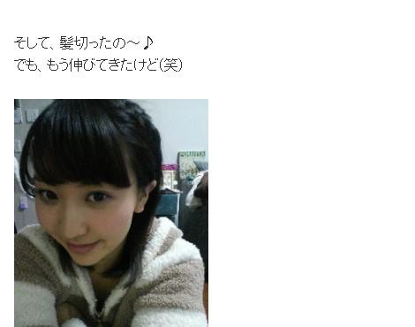 あやえblog☆★