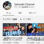 Satozaki Channel - YouTube