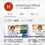 HiroseTusyo Official - YouTube
