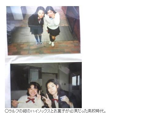 梅田陽子のオフィシャルブログ プラムな日々