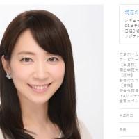 山田幸美さん