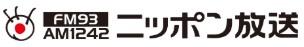 ニッポン放送