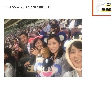 江口ともみオフィシャルブログ「MOMI DIARY」
