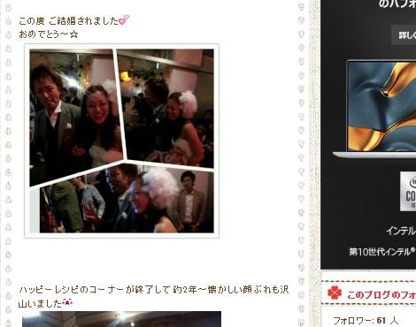 游來(yuki)のブログ