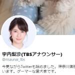 宇内梨沙(TBSアナウンサー)さん (@risaunai_tbs)