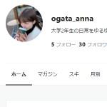 ogata_anna note