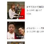 ABC ラジオ LIVE - LINE LIVE