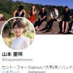 山本 里咲さん (@risayamamotooo)
