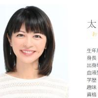 太田景子さん
