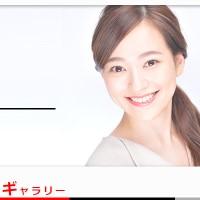 金井憧れさん