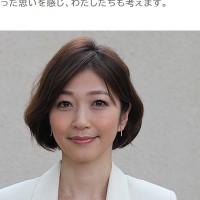久保田智子さん