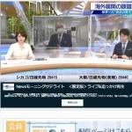 テレビ東京ビジネスオンデマンド【BOD】