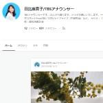 日比麻音子 TBSアナウンサー note