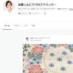 加藤シルビア TBSアナウンサー note