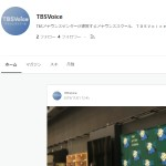 TBSVoice note