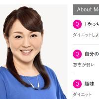 藤本景子アナ