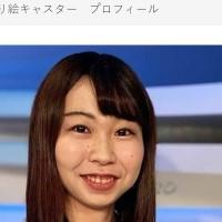 日笠まり絵アナ