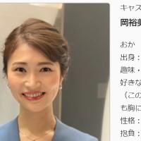 ブログ 笠井美穂 守谷恒祐の今後の出勤について:2021年4月10日|もりやのぼるの店美容室のブログ|ホットペッパービューティー