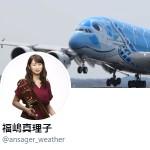 福嶋真理子さん (@ansager_weather)