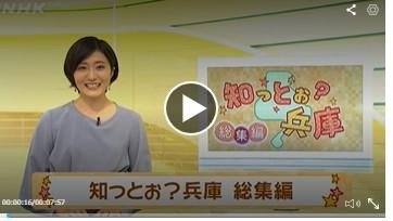 関西ブログ