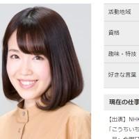 澤井明子さん