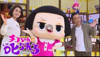 NHK_20200314194354bbc.jpg