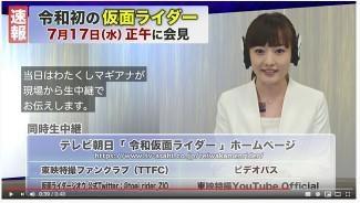 YouTube_2020040319244855a.jpg