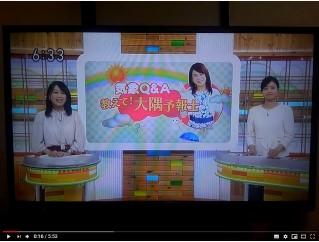 YouTube_202004090657436eb.jpg