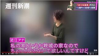 YouTube_20200520160208edc.jpg