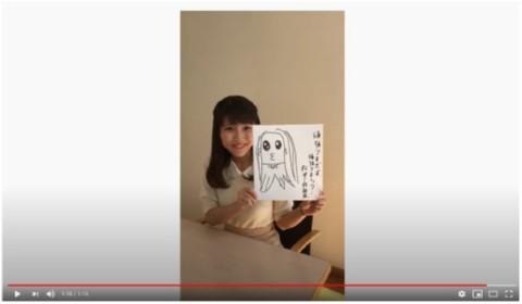 YouTube_20200621112526d4d.jpg