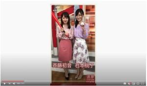 YouTube_20200830095313926.jpg