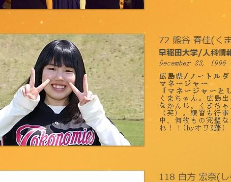 tokonomies.jpg