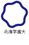 1301016HokkaiGakuen.png