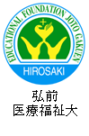 1302006HirosakiIryoFukushi.png