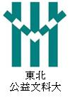 1306002TohokuKoekiBunka.png