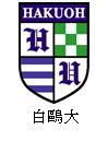 1309007Hakuo.png