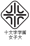 1311006JumonjiGakuenJoshi.png