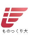 1311025Monotsukuri.png