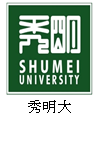 1312011Shumei.png