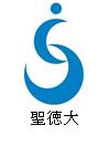 1312014Seitoku.png