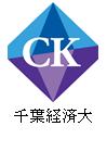 1312017ChibaKeizai.png