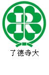 1312025Ryotokuji.png