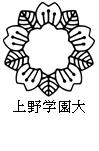 1313004UenoGakuen.png