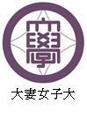 1313006OtsumaJoshi.png