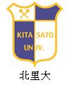 1313010Kitasato.png