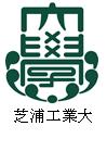 1313025ShibauraKogyo.png
