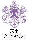 1313069TokyoJoshiTaiiku.png
