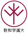 1315001KeiwaGakuen.png