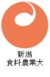 1315009NiigataShokuryoNogyo.png